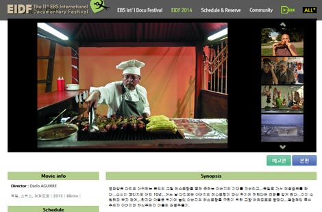 Cesars Grill in Süd-Korea